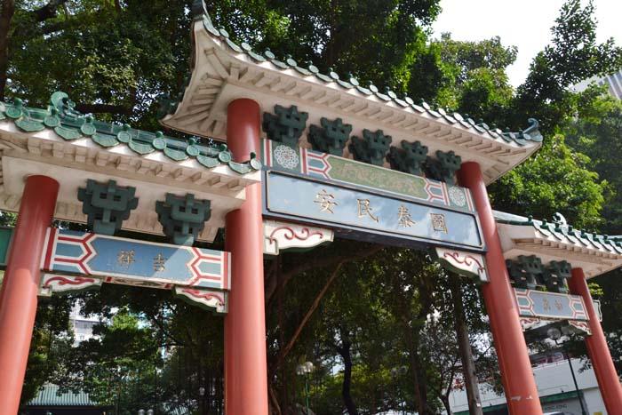 Hong-Kong-tempio