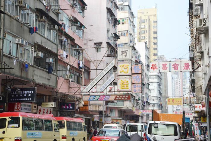 Hong-Kong7