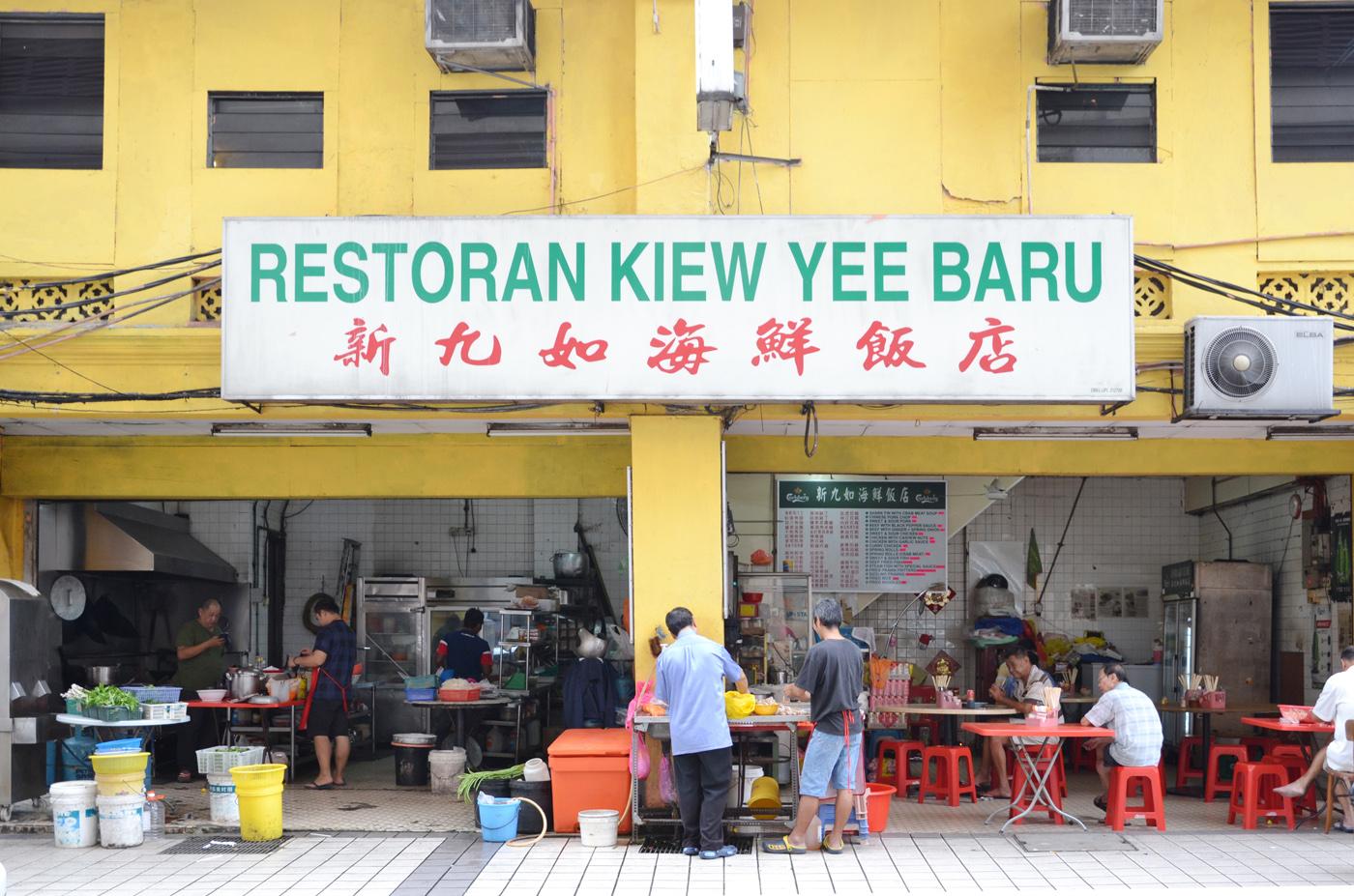 What-to-do-in-Kuala-Lumpur-gucki-chinese-restaurant