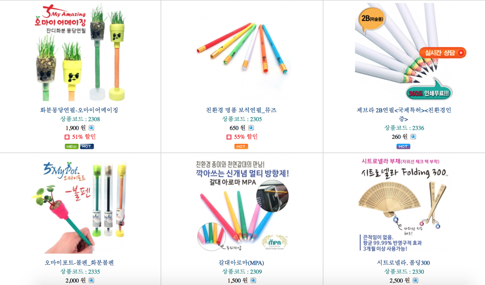 korean-stationery