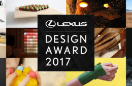 lexus-design-award-2017