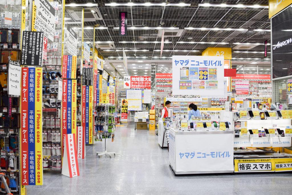 Labi negozio elettronica Tokyo